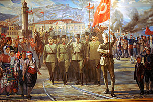 The entry of the Turkish Army into Izmir. Museum of Ataturk and the War of Independence Museum