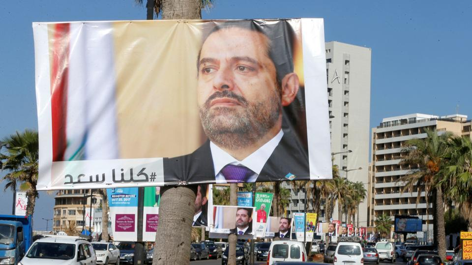 What is next for Hariri? (By Yeghia Tashjian)